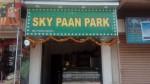 sky-paan-park
